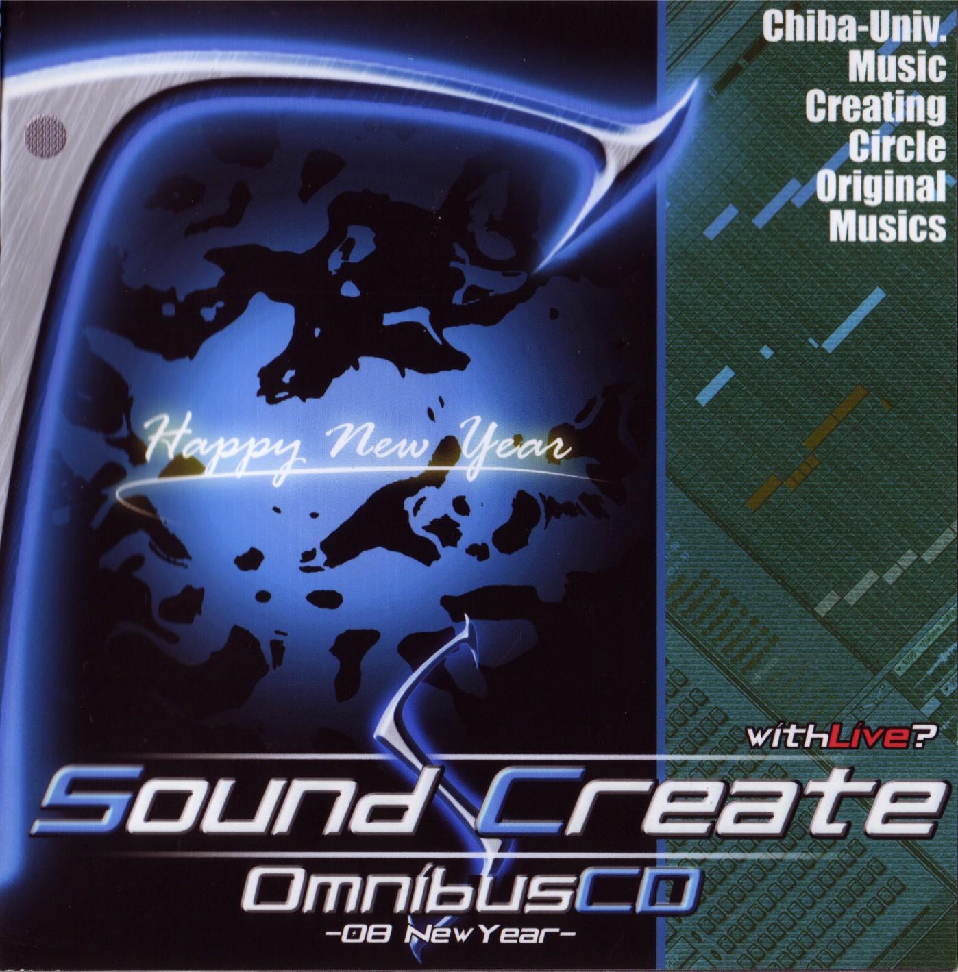 Sound Create OmnibusCD -'08 NewYear- / V.A.
