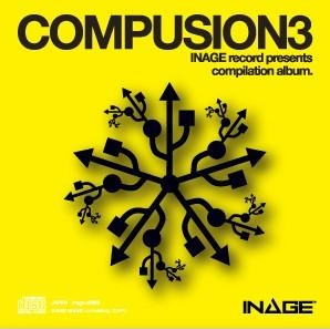 COMPUSION3 / V.A.