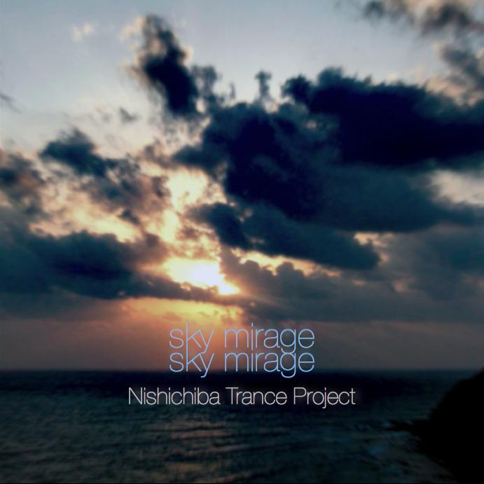 sky mirage / N.T.P