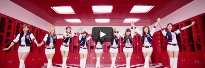 Oh! / 소녀시대 ( GIRLS GENERATION / 少女時代 )