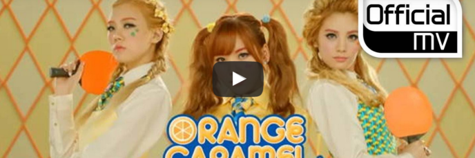립스틱 (LIPSTICK) / オレンジキャラメル ( 오렌지캬라멜 / Orange Caramel )