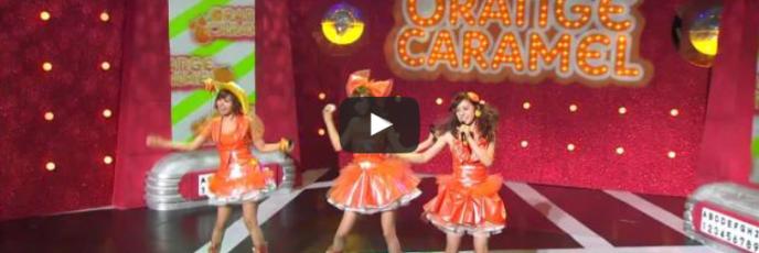 마법소녀 ( Magic Girl / 魔法少女 ) / Orange Caramel ( 오렌지캬라멜 / オレンジキャラメル )