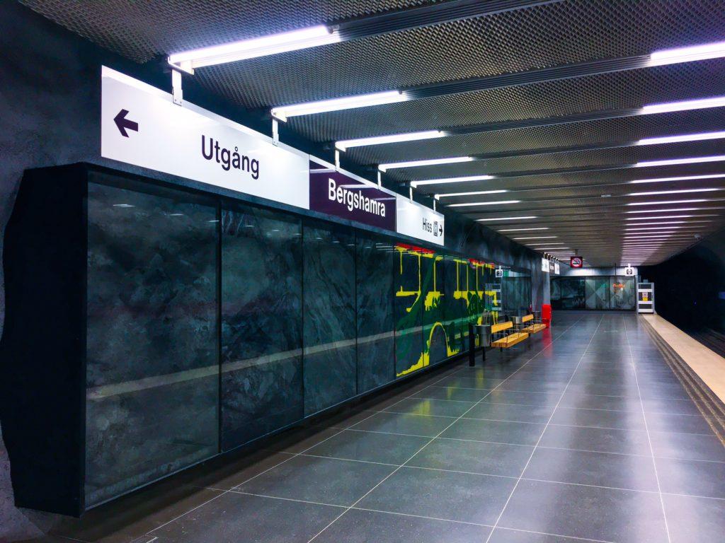 Stockholm Metro ( ストックホルムメトロ ) Bergshamra metro station