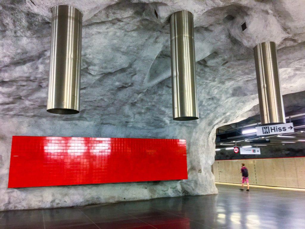 Stockholm Metro ( ストックホルムメトロ ) Universitetet metro station