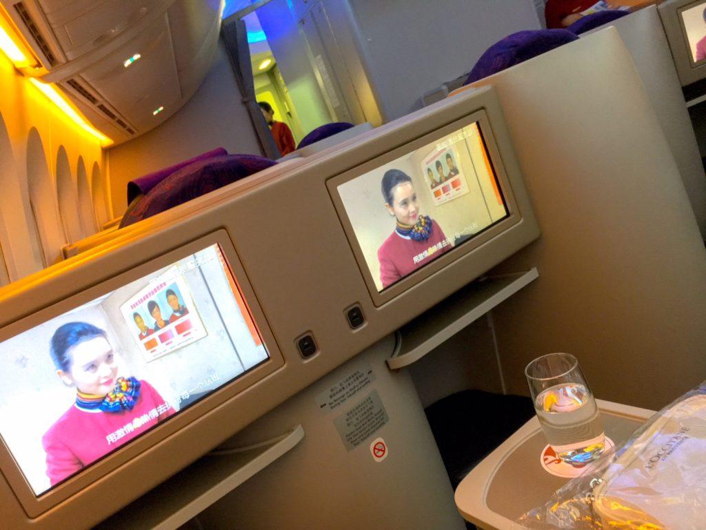201802 Singapore ( シンガポール ) 🇸🇬 -1:マーライオンを見る-