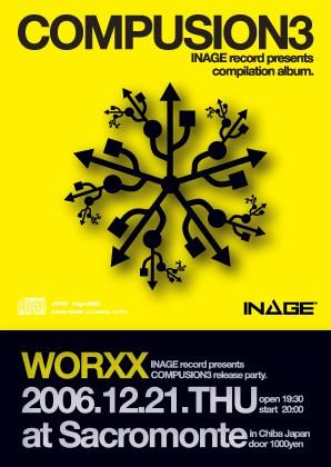 2006/12/21 WORXX COMPUSION3 release party