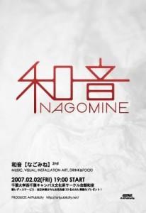 Nagomine 2nd