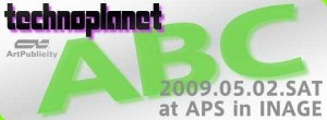 technoplanet-ABC