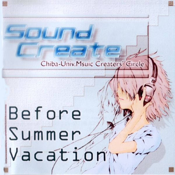 Sound Create Summer Omnibus '08 -Before Summer Vacation- / V.A.