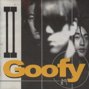 비련 (Sad love story) / Goofy ( グーフィー / 구피 )