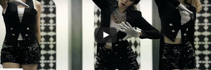 Sexy Love / T-ARA ( 티아라 / ティアラ)
