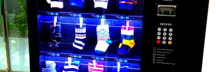 靴下の自販機 in カロスキル