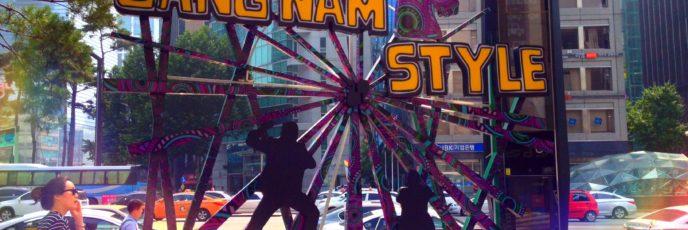 カンナム の街並み -2013夏 カンナムといえば, やっぱり江南スタイル!?-