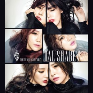 B.B.B (Big Baby Baby) / Dal shabet ( ダルシャーベット / 달샤벳 )