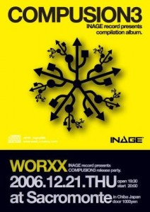 WORXX COMPUSION3 release party