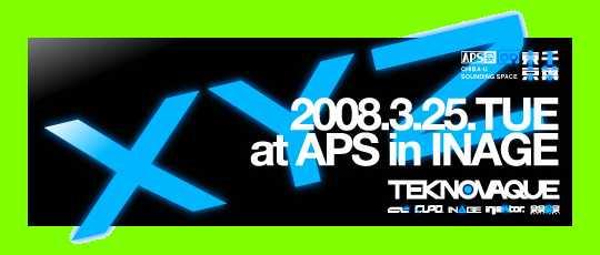 2008/03/25 TEKNOVAQUE-XYZ