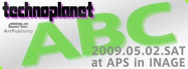 2009/05/02 technoplanet-ABC