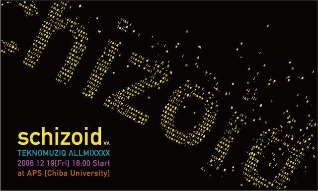 2008/12/19 schizoid